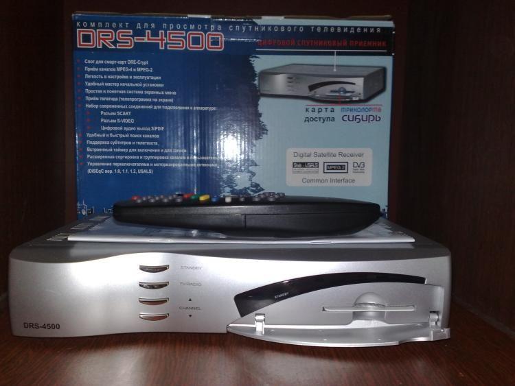 Куплю спутниковый ресивер DRS-4500 или 9300