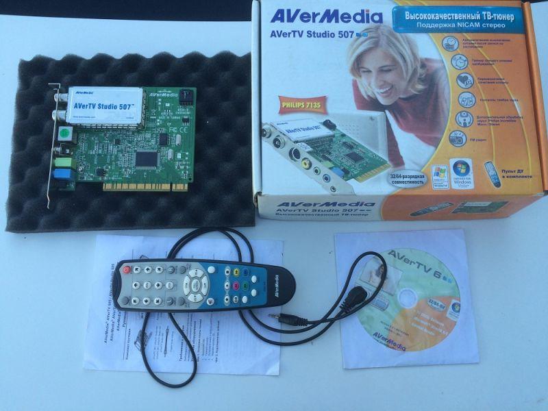 Продам ТВ тюнер для ПК AVerTV Studio 507