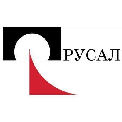 ЗАО «РУСАЛ Глобал Менеджмент Б.В.» (филиал в г. Москве) реализует неликвиды