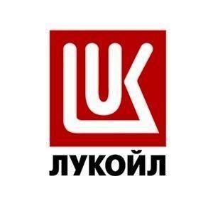 ООО «ЛУКОЙЛ-Нижневолжскнефть» реализует неликвиды