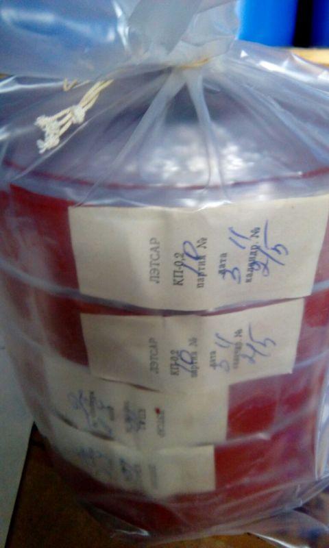 Лэтсар КФ0,5; полиимидная плёнка и прочие ленты, плёнки закупаем по РФ